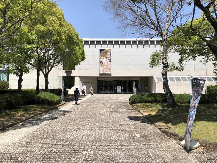兵庫県立歴史博物館の正面