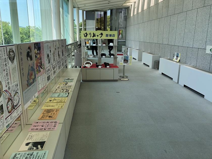 はりまっ子の歴博店の入口