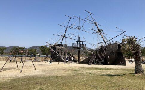 赤穂海浜公園の遊具