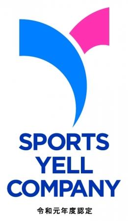 SPORTS YELL COMPANY