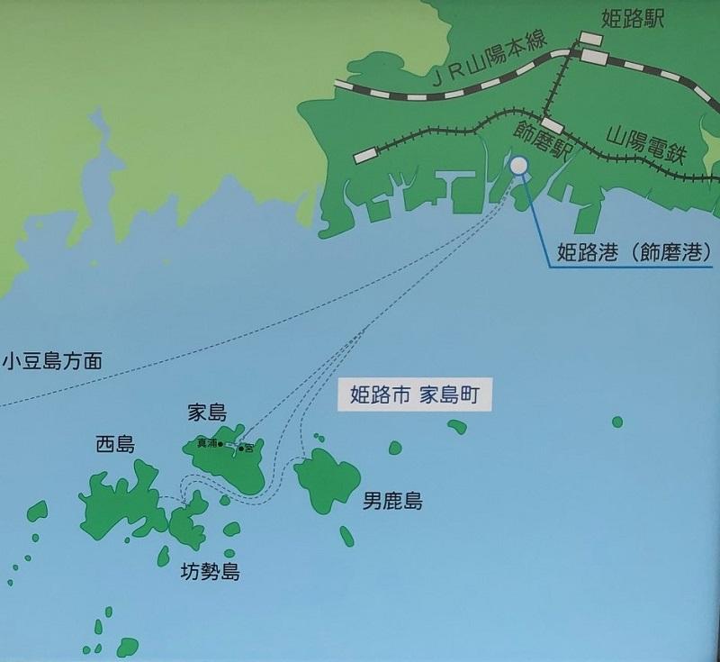 姫路から家島町の航路