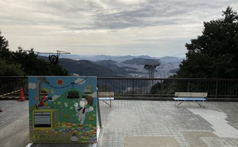 書写山の展望台