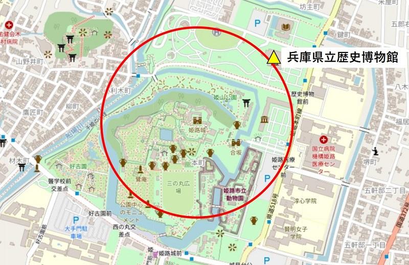 姫路城の天守閣から一番近い喫茶店