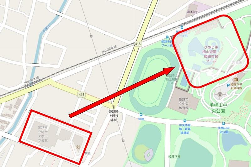 姫路市総合スポーツ会館の移転先イメージ図