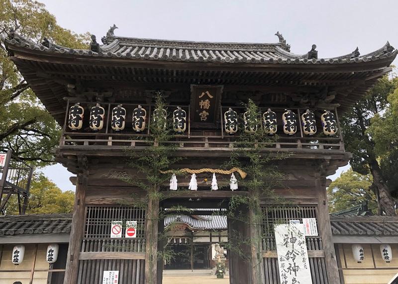 松原神社の門