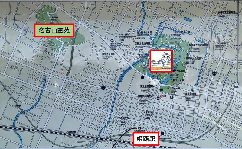 名古山霊苑の地図