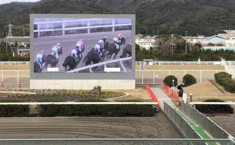 姫路競馬場のモニター