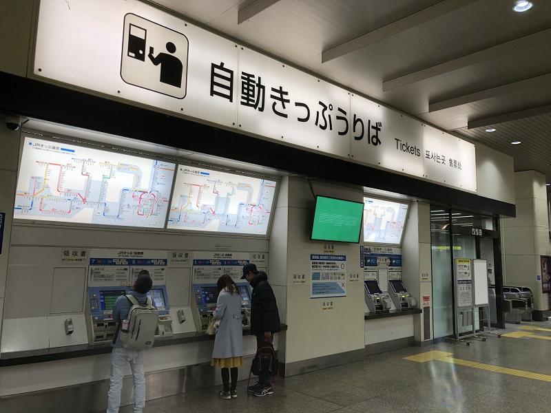 JR姫路駅の自動きっぷうりば