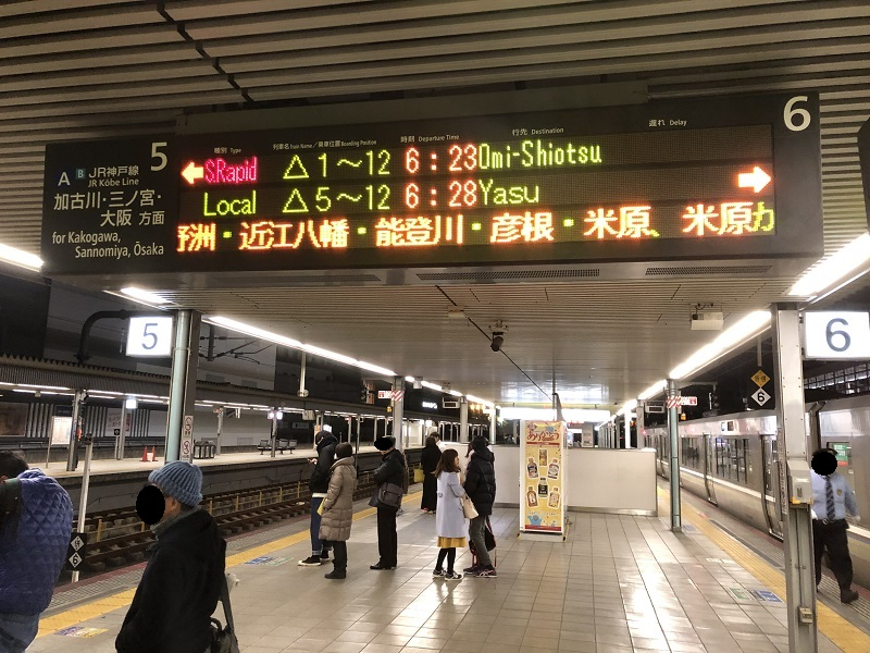 JR姫路駅ホームの電光掲示板
