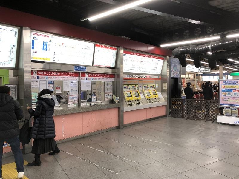 JR鶴橋駅から近鉄線への乗りかえ切符売場