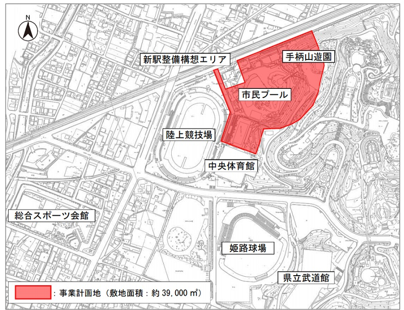 姫路市民プールの事業計画地