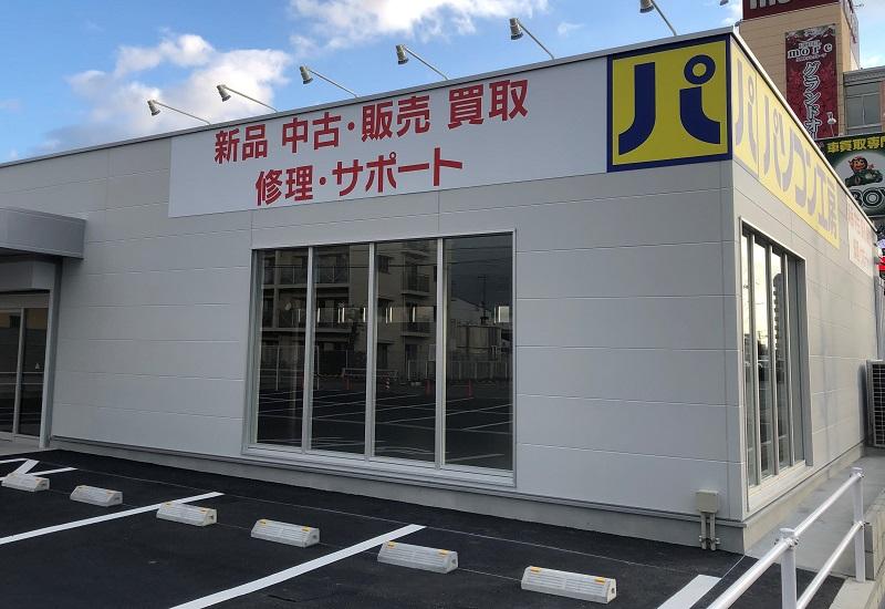 パソコン工房姫路店の外観