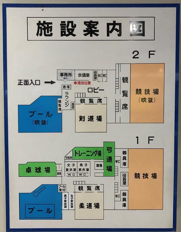 姫路市総合スポーツ会館の施設案内図