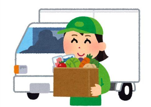 食材宅配の配達員