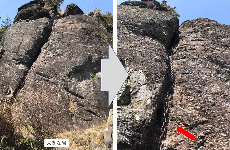 麻生山の登山道の途中にある大きな岩