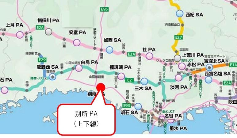 姫路バイパス別所パーキングの地図