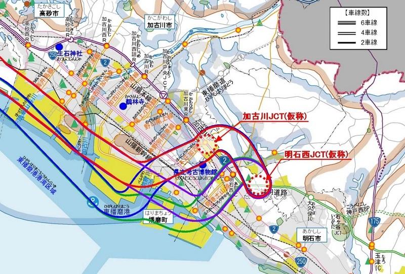 播磨臨海地域道路の加古川ルート案(明石西インター付近)