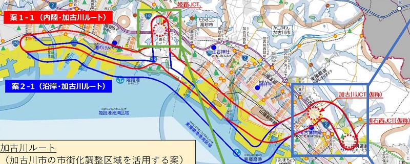 播磨臨海地域道路の加古川ルート案(姫路・加古川)