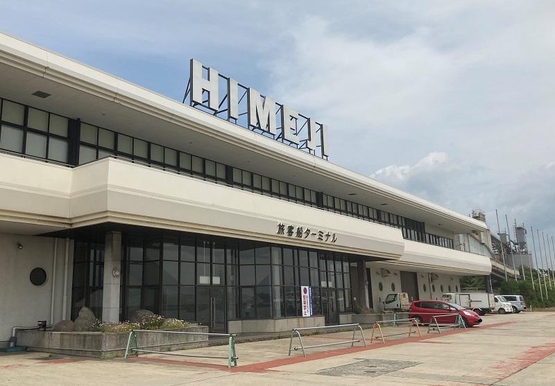 姫路旅客船ターミナル