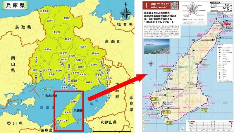 兵庫県の地図と淡路島のサイクリングマップ