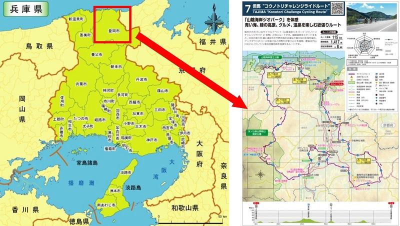 兵庫県の地図とコウノトリチャレンジライドのサイクリングマップ