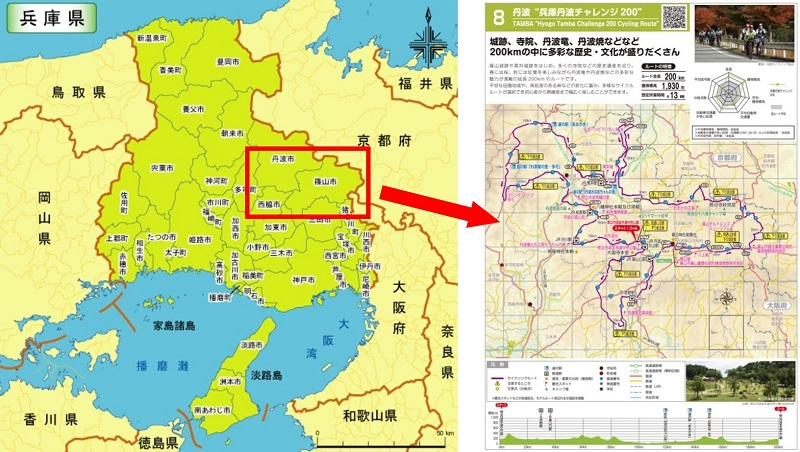 兵庫県の地図と丹波篠山のサイクリングマップ