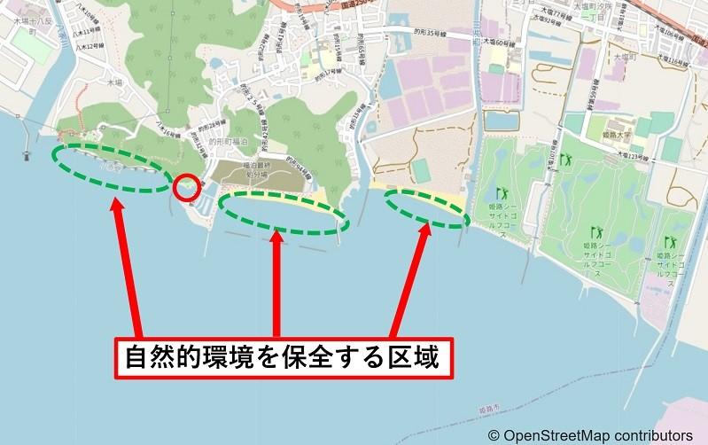 姫路海沿いの環境保全地域