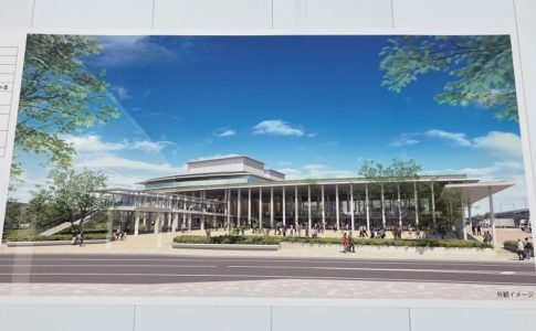 姫路文化コンベンションセンター