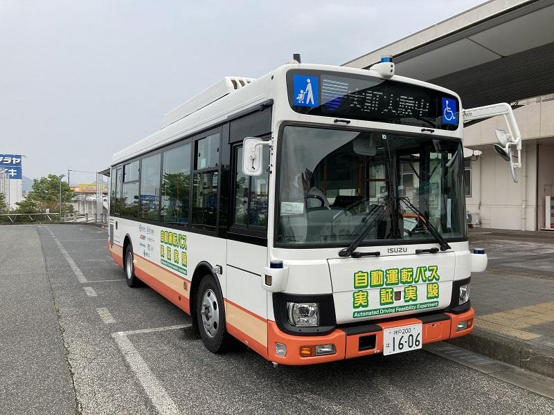 神姫バス自動運転の車両