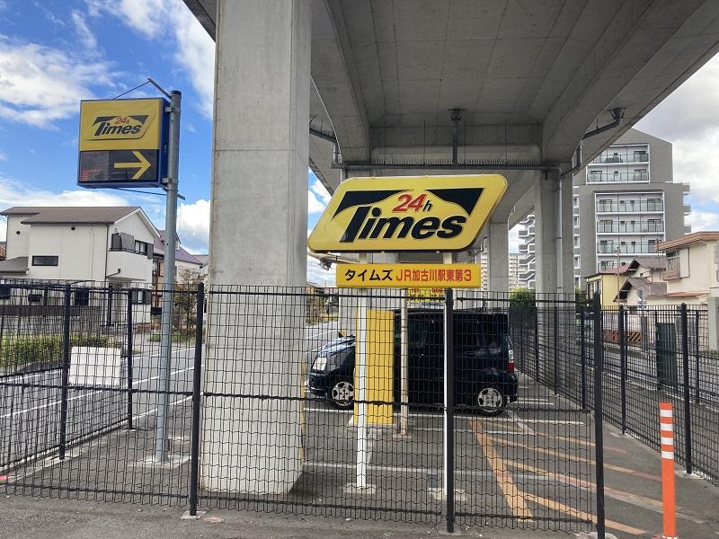 神戸物産本社周辺の駐車場