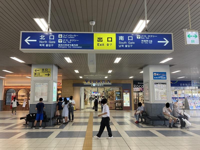 JR加古川駅の改札付近