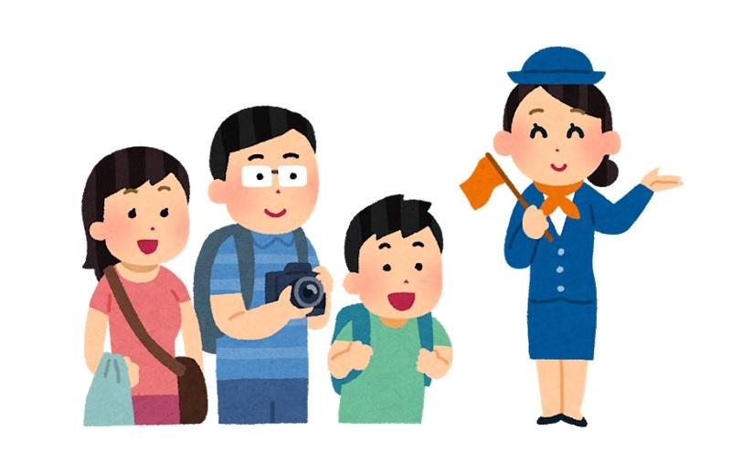 家族連れの観光客
