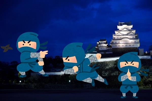 姫路城と忍者