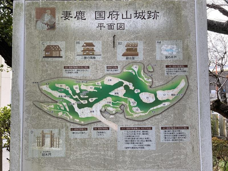 妻鹿・国府山城跡の平面図