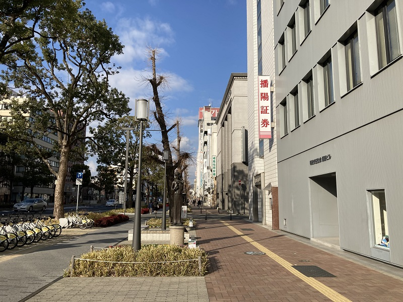 播陽証券 姫路信用金庫