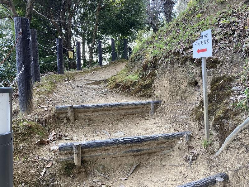 男山八幡神社と千姫天満宮への道