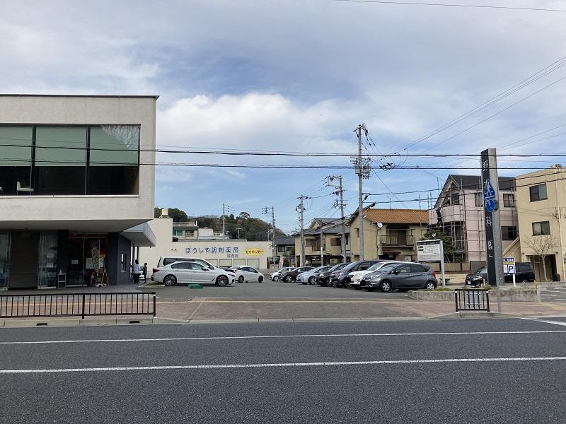 男山配水池公園から近い駐車場