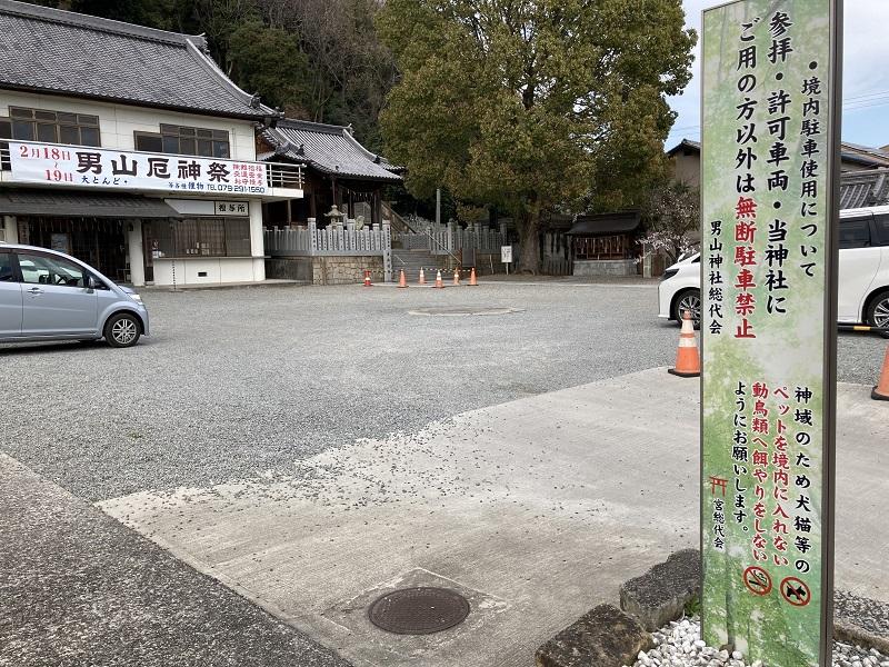 水尾神社の境内