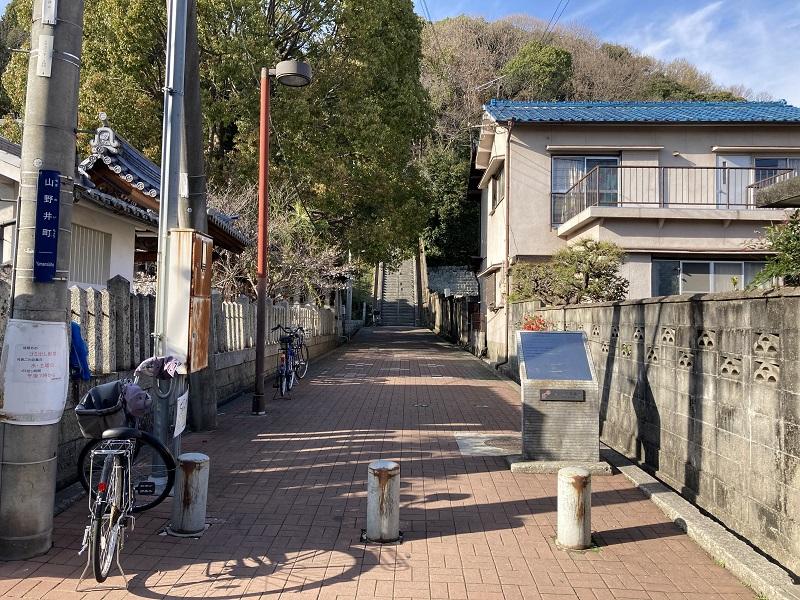 男山配水池公園の入口