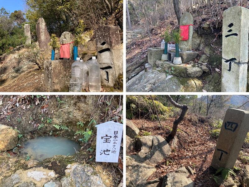 書写山の登山道と日本一小さい池「宝池」