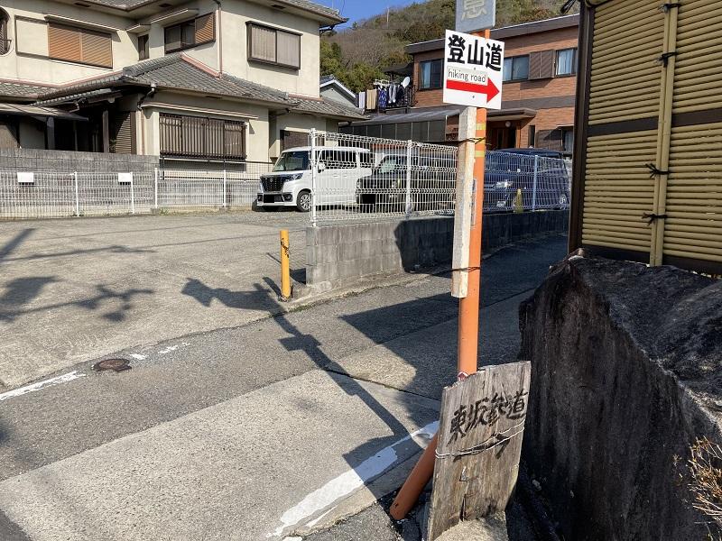 書写山の登山道 東坂参道