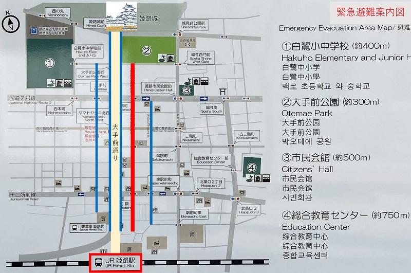 姫路駅から姫路城の行き方アクセス地図