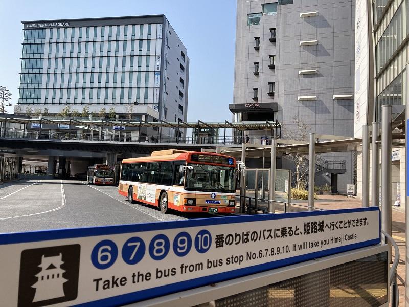 神姫バス北口ターミナル