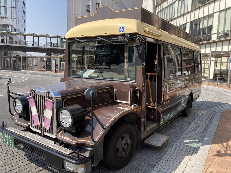 レトロ調の姫路城ループバス