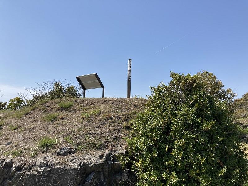 唐船山の山頂