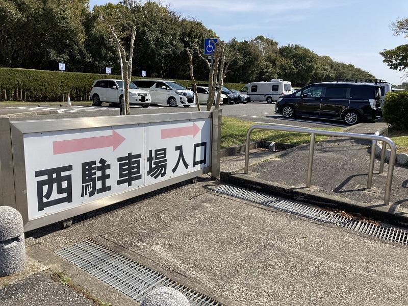 赤穂海浜公園の駐車場