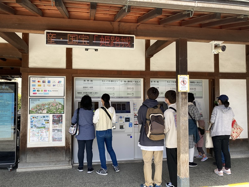 入城口の券売機