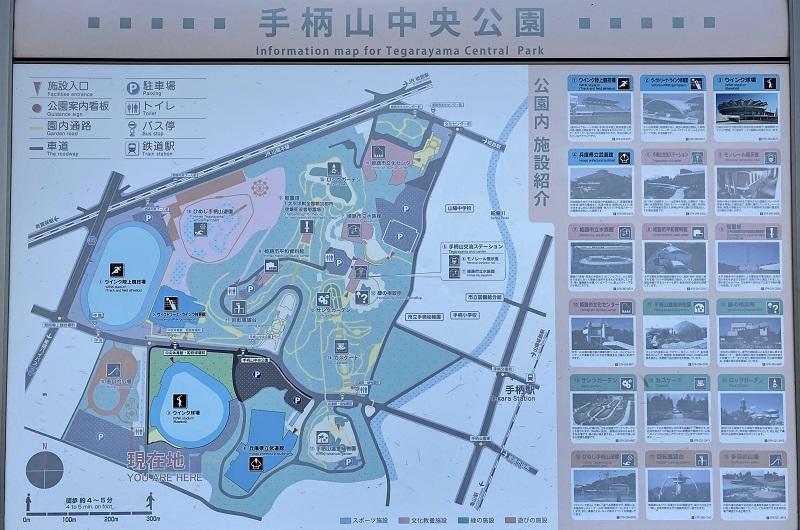 手柄山中央公園のマップ