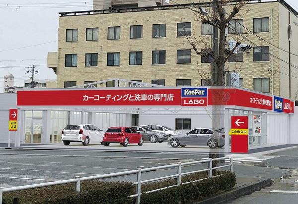 キーパーラボ 姫路店の外観