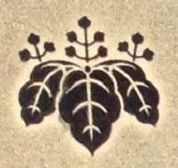 羽柴秀吉の家紋